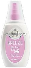 Parfémy, Parfumerie, kosmetika Breeze Deo Spray Perfect Beauty - Tělový deodorant ve spreji