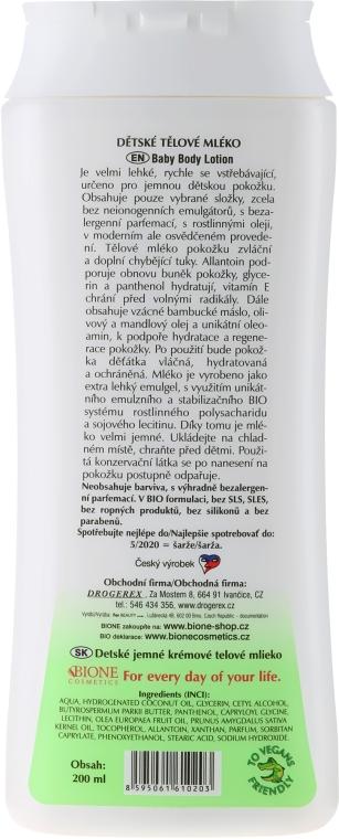 Dětské tělové mléko - Bione Cosmetics Kids Range Extra Gentle Creamy Body Lotion — foto N2