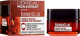 Krém na vousy výživný - L'Oreal Paris Men Expert Barber Club — foto N1