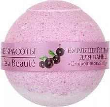 """Parfémy, Parfumerie, kosmetika Kopelová """"Rybízový sorbet"""" - Le Cafe de Beaute Bubble Ball Bath"""