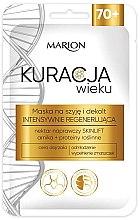 Parfémy, Parfumerie, kosmetika Obnovující maska na krk a dekolt - Marion Age Treatment Mask 70+