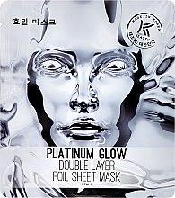 """Parfémy, Parfumerie, kosmetika Dvouvrstvá maska na obličej """"Cosmic Radiance - Avon K-Beauty"""