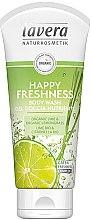 """Parfémy, Parfumerie, kosmetika Sprchový gel """"Lime a Lemongrass"""" - Lavera Happy Freshness Body Wash Lime&Lemongrass"""