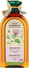 "Parfémy, Parfumerie, kosmetika Šampon ""Lopuch"" - Green Pharmacy"