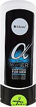 Parfémy, Parfumerie, kosmetika Pánský krém na ruce - Silcare Alpha Hand Cream For Men Water