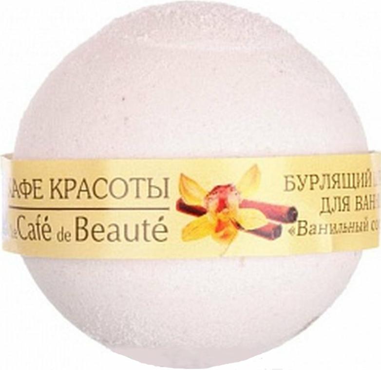 "Šumivá bomba do vany ""Vanilkový sorbet"" - Le Cafe de Beaute Bubble Ball Bath — foto N1"