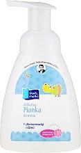 Parfémy, Parfumerie, kosmetika Jemná čisticí pěna pro děti - Skarb Matki Delicate Foam For Babies