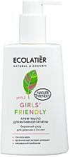 Parfémy, Parfumerie, kosmetika Gel na intimní hygienu Jemná péče - Ecolatier Girls' Friendly