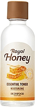 Parfémy, Parfumerie, kosmetika Pleťový toner - Skinfood Royal Honey Essential Toner