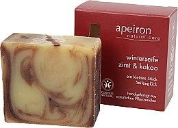 Parfémy, Parfumerie, kosmetika Přírodní mýdlo Skořice a kakao - Apeiron Cinnamon & Cocoa Winter Soap