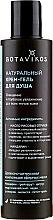 Parfémy, Parfumerie, kosmetika Hydratační sprchový krém gel - Botavikos Hydra Shower Gel