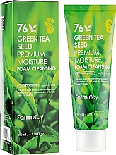 Parfémy, Parfumerie, kosmetika Čisticí pěna se semenami zeleného čaje - FarmStay Green Tea Seed Premium Moisture Foam Cleansing