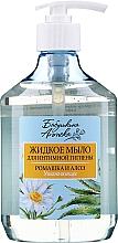 Parfémy, Parfumerie, kosmetika Recept číslo 16: extrakt květů heřmánku a listů aloe - Babiččina Lékárna