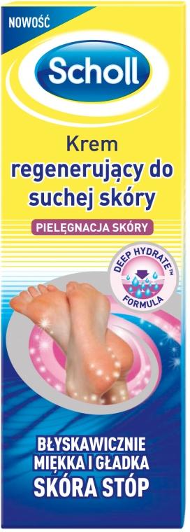 Regenerační krém pro suchou pokožku noh - Scholl Regenerating Cream — foto N1