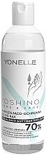 Parfémy, Parfumerie, kosmetika Antibakteriální gel na ruce - Yonelle Yoshino Pure & Care