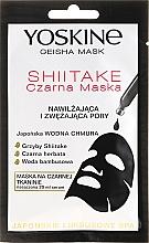 Parfémy, Parfumerie, kosmetika Hydratační a zužující póry maska na obličej - Yoskine Geisha Mask Shiitake
