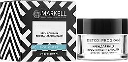 Parfémy, Parfumerie, kosmetika Krém na obličej obnovující pro suchou a normální pleť - Markell Cosmetics Detox Program Face Cream