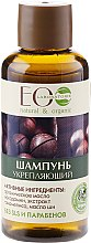 Parfémy, Parfumerie, kosmetika Zpevňující šampon - ECO Laboratorie Strenghtening Shampoo