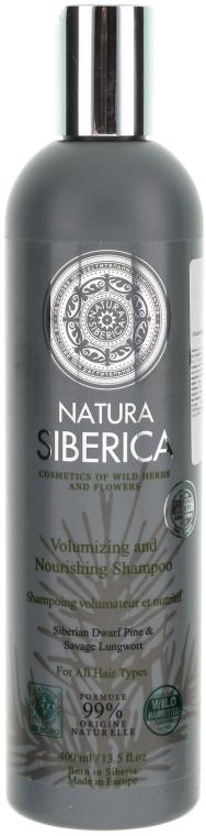 """Šampon pro všechny typy vlasů """"Objem a péče"""" - Natura Siberica — foto N3"""