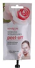 Parfémy, Parfumerie, kosmetika Maska na obličej - Marion Peel-Off Mask