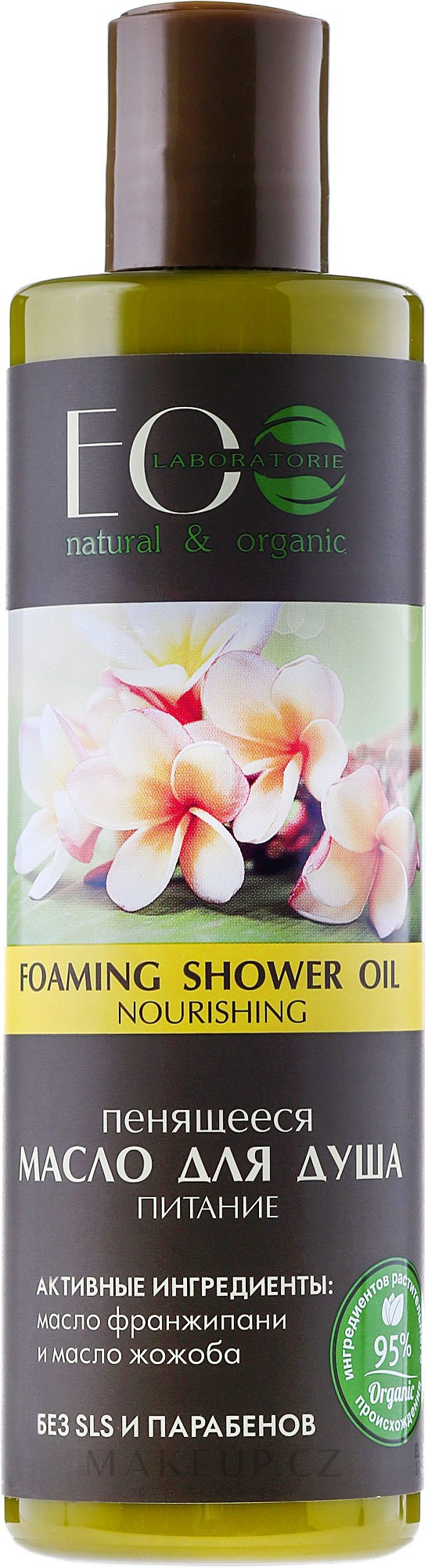 """Pěnivý olej do sprchy """"Napájení"""" - ECO Laboratorie Foaming Shower Oil Nourishing — foto 250 ml"""