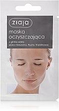 """Parfémy, Parfumerie, kosmetika Maska na obličej """"Čištění"""" s šedou hlínou - Ziaja Face Mask"""