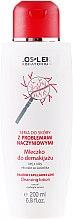 Parfémy, Parfumerie, kosmetika Odličovací mléko - Floslek Dilated Capillaries Line Cleansing Lotion