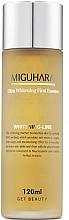 Parfémy, Parfumerie, kosmetika Zesvětlující pleťová esence - Miguhara Ultra Whitening First Essence