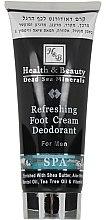 Parfémy, Parfumerie, kosmetika Osvěžující krém deodorant na nohy - Health And Beauty Refreshing Foot Cream Deodorant For Men