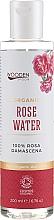 Parfémy, Parfumerie, kosmetika Růžová voda - Wooden Spoon Floral Water