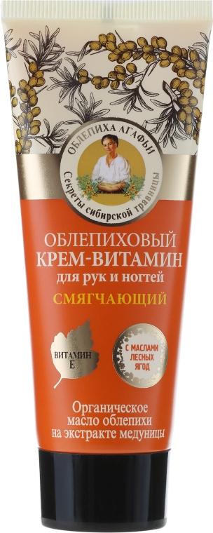 Rakytníkový krém-vitamín na ruce a nehty - Recepty babičky Agafyy Oblepikha Hand & Nail Cream-Vitamin