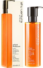 Parfémy, Parfumerie, kosmetika Výživný hydratační kondicionér - Shu Uemura Art of Hair Urban Moisture Hydro-Nourishing Condioner