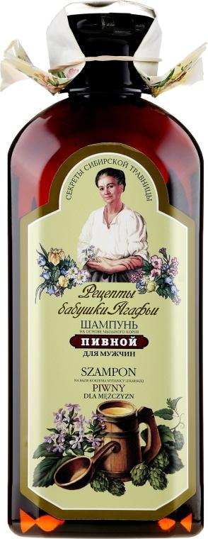 """Šampon """"Pivní"""" - Recepty babičky Agafyy"""