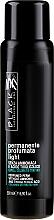 Parfémy, Parfumerie, kosmetika Trvalá parfémovaná ondulace bez čpavku pro barvené vlasy Light - Black Professional Line