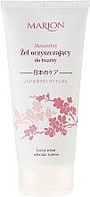 Parfémy, Parfumerie, kosmetika Čistící gel na obličej - Marion Japanese Ritual Velvet Cleansing Gel For Face