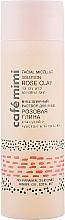 """Parfémy, Parfumerie, kosmetika Micelární roztok pro obličej """"Růžová hlína"""" - Cafe Mimi Facial Micellar Solution Rose Clay"""