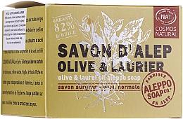 Parfémy, Parfumerie, kosmetika Aleppské mýdlo s vavřínovým a olivovým olejem - Tade Aleppo Soap Olive