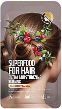 Parfémy, Parfumerie, kosmetika Ultra hydratační maska na vlasy s ostružinovým extraktem  - Superfood For Skin Blackberry Fabric Hair Mask
