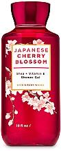 Parfémy, Parfumerie, kosmetika Bath and Body Works Japanese Cherry Blossom - Sprchový gel