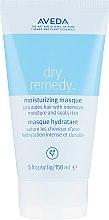 Parfémy, Parfumerie, kosmetika Hydratační maska pro suché a křehké vlasy - Aveda Dry Remedy Moisturizing Masque