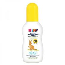 Parfémy, Parfumerie, kosmetika Opalovací sprej - HIPP Babysanft SPF50