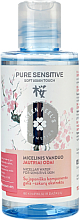 Parfémy, Parfumerie, kosmetika Micelární voda pro citlivou pleť s extraktem ze sakury - Green Feel's Pure Sensitive Micellar Water