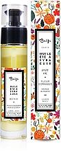 Parfémy, Parfumerie, kosmetika Olej na tělo a do koupele - Baija Ete A Syracuse Body & Bath Oil