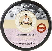 Parfémy, Parfumerie, kosmetika 20-minutová zábalová maska na vlasy - Recepty babičky Agafyy Lázeň Agafií