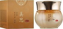 Parfémy, Parfumerie, kosmetika Omlazující lifting krém - Missha Misa Geum Sul Lifting Special Cream