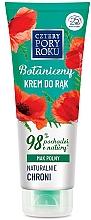 """Parfémy, Parfumerie, kosmetika Ochranný krém na ruce """"Makové pole"""" - Cztery Pory Roku Botanical Protective Hand Cream"""