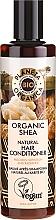 Parfémy, Parfumerie, kosmetika Výživný balzám na vlasy - Planeta Organica Organic Shea Natural Hair Conditioner