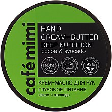 Parfémy, Parfumerie, kosmetika Krémové máslo na ruce s kakaovým máslem a avokádo - Cafe Mimi Hand Cream-Butter Deep Nutrition