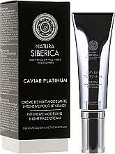 """Parfémy, Parfumerie, kosmetika Intenzivní noční modelovací krém """"Proti hlubokým vráskám"""" - Natura Siberica Caviar Platinum"""