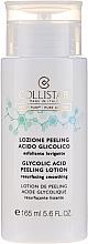 Parfémy, Parfumerie, kosmetika Lotion-peeling s kyselinou glykolovou - Collistar Glycolic Acid Peeling Lotion